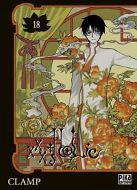 XXX Holic [#18 - 2011]
