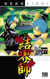 Kekkaishi #27 [2011]