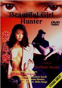 Beautiful Girl Hunter