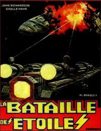 La bataille des étoiles [1977]