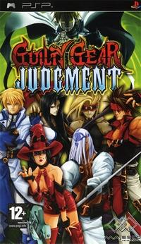 Guilty Gear Judgment [2007]
