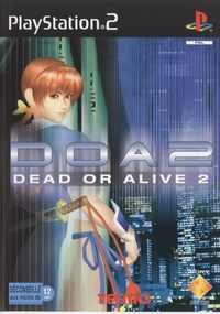 Dead or Alive 2 [2000]