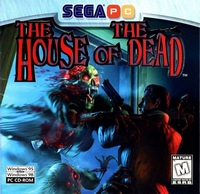 The House of The Dead [#1 - 1998]