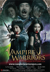 Vampire Warriors