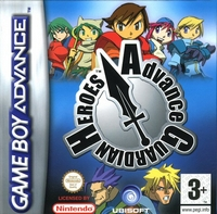Advance Guardian Heroes [2005]