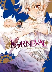 Karneval [#1 - 2011]