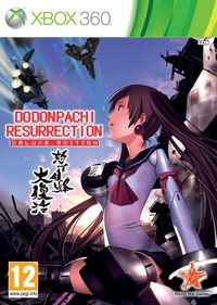 Dodonpachi Resurrection - PC