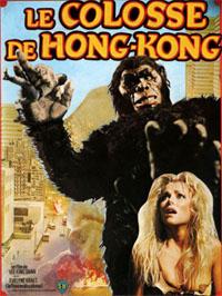 Le colosse de Honk Kong : Le colosse de Hong-Kong [1983]
