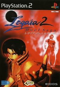 Legaia 2 : Duel Saga [#2 - 2002]