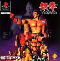 Tekken #1 [1995]