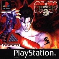 Tekken 3 - PSN