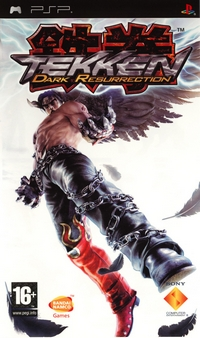 Tekken : Dark Resurrection [#5 - 2006]