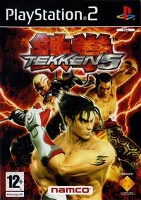 Tekken 5 [2005]