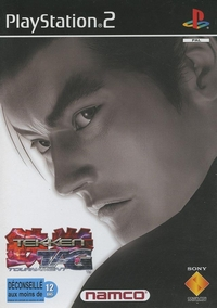 Tekken Tag Tournament [#1 - 2000]