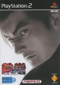 Tekken Tag Tournament #1 [2000]