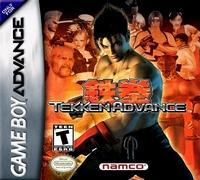 Tekken Advance [2002]