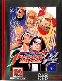 The King of Fighters '94 - Console Virtuelle