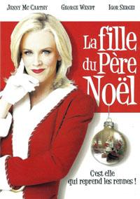 La Fille du Père Noël [2007]