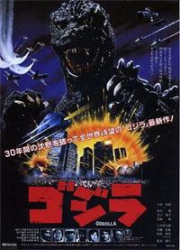 Le retour de Godzilla [1985]