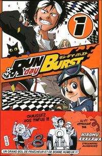 Run Day Burst [#1 - 2011]