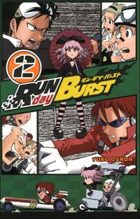 Run Day Burst [#2 - 2011]