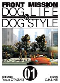 Front Mission Dog Life & Dog Style [#1 - 2012]