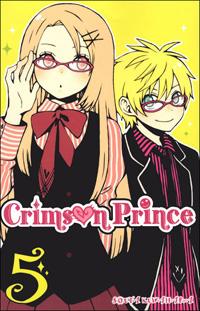 Crimson Prince [#5 - 2011]