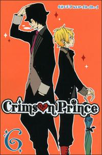 Crimson Prince [#6 - 2011]
