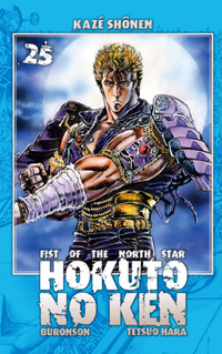 Ken le survivant : Hokuto no Ken, Fist of the north star [#25 - 2012]