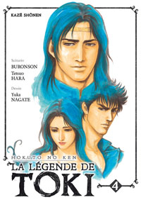 Ken le survivant : Hokuto No Ken - Légende de Toki #4 [2011]