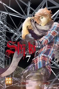 Shi Ki [#7 - 2011]