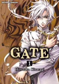 Gate #1 [2011]