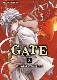 Gate [#2 - 2012]