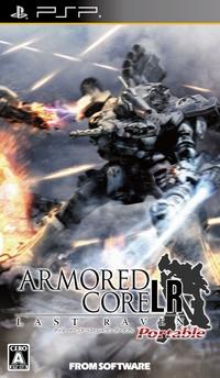 Armored Core : Last Raven Portable [2010]