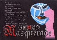 Masquerade [2003]