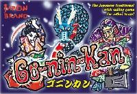 Go-nin-Kan [2007]