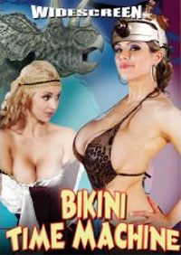 Bikini Time Machine