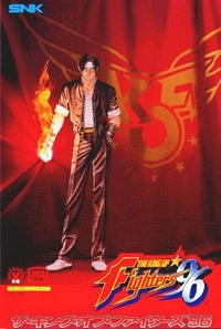 The King of Fighters '96 [1996]