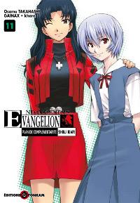 Evangelion - Plan de complémentarité [#11 - 2011]