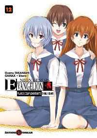 Evangelion - Plan de complémentarité [#12 - 2012]