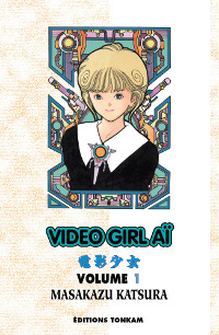 Video Girl Aï #1 [2012]