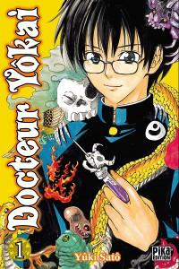 Docteur Yôkai [#1 - 2012]