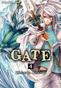 Gate [#4 - 2012]
