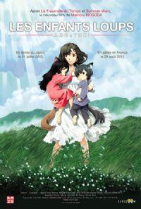 Les Enfants Loups, Ame et Yuki [2012]