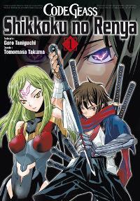 Code Geass - Shikokku no Renya [#1 - 2012]
