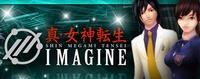 Shin Megami Tensei Imagine [2009]