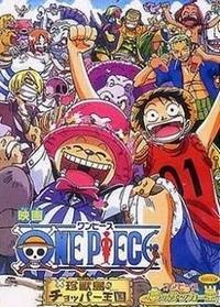 One Piece : Le royaume de Chopper, l'étrange île des animaux [#3 - 2012]