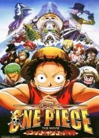 One Piece : L'aventure sans issue #4 [2012]