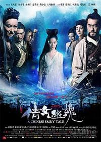 Histoires de fantomes chinois