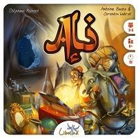 Ali Baba et les 40 voleurs : Ali [2012]